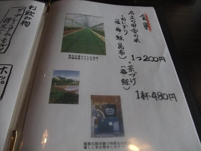 DSCF0582_R.JPG