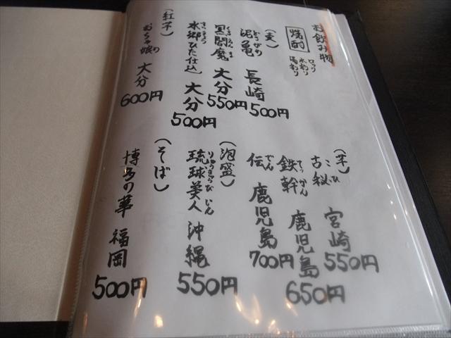DSCF0586_R.JPG