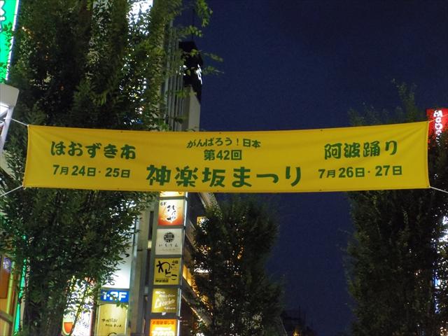 IMGP0100_R.JPG
